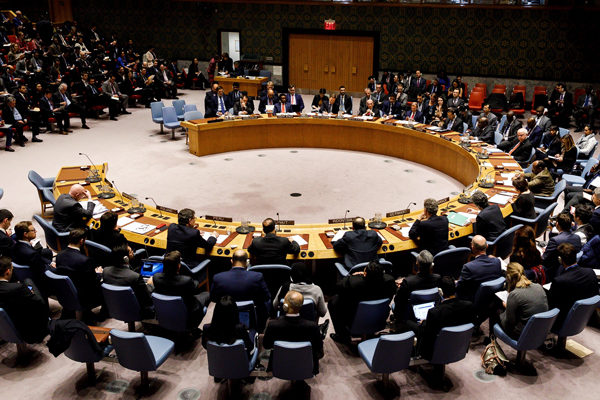 El Consejo de Seguridad se reúne este martes por Venezuela
