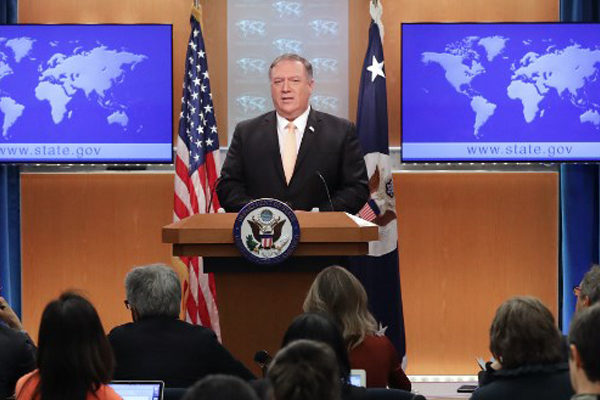 Pompeo: EEUU sancionará a quien venda armas a Irán con o sin embargo de la ONU