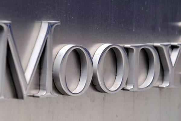 Moody´s saca de «negativo» y coloca en «estable» a banca colombiana