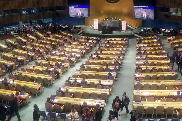 EEUU sale de foro sobre desarme de ONU en protesta por presidencia de Venezuela