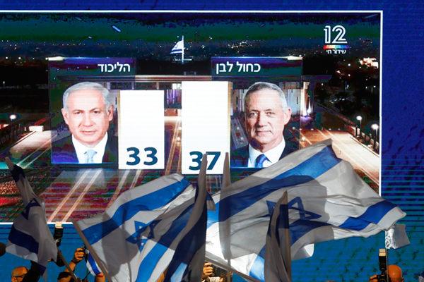 EEUU e Israel discuten Tratado de Defensa Mutua