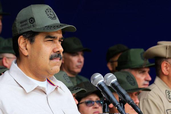 Gobierno de Maduro señala que el Informe Bachelet está lleno de errores