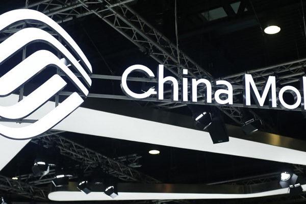 EEUU niega la entrada de China Mobile en su mercadode telecomunicaciones