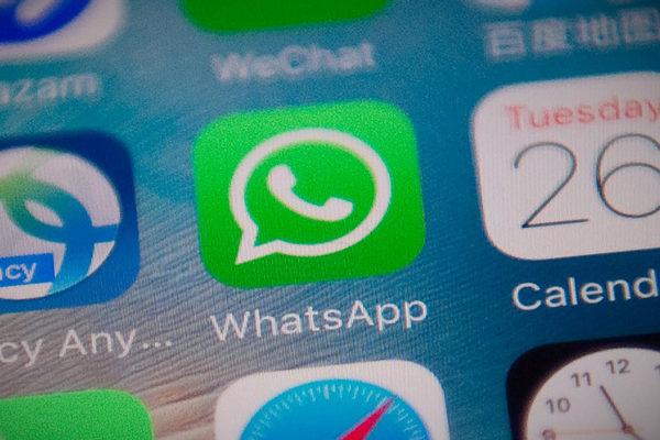 WhatsApp añade sistema de reconocimiento dactilar a su versión para Android