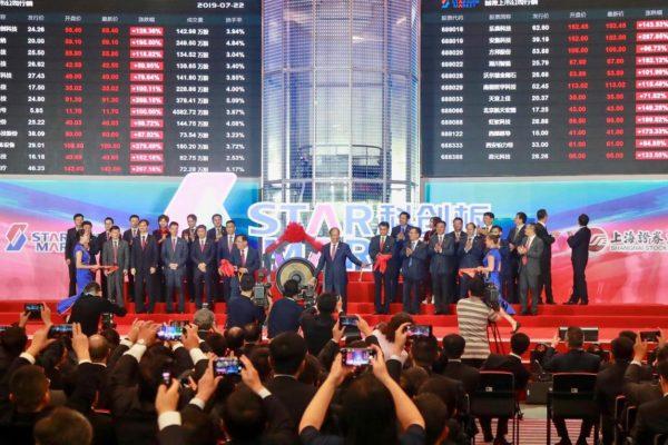 China lanzó una nueva bolsa de valores tecnológicos