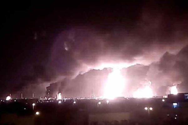 Arabia Saudita mostró los efectos de los ataques en las plantas atacadas