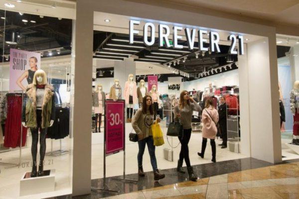 Forever 21 quiebra en EE.UU. pero continuará operaciones en América Latina