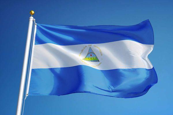 Nicaragua nacionalizó una petrolera sancionada por EEUU