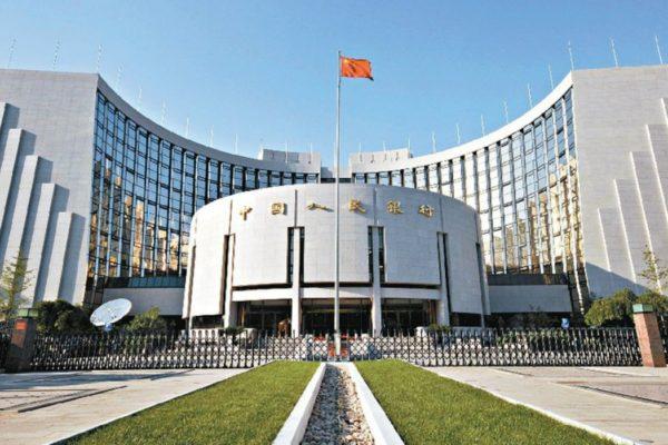Banco central chino mantiene las tasas de interés pese a la bajada en EE.UU