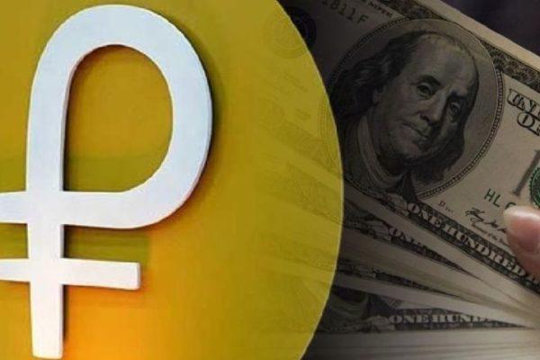 Petro oficial cerró en US$58,94 y el secundario cotiza en US$27,68