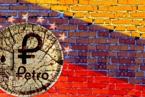 Consecomercio: el Petro ha sido combustible para la depreciación del bolívar