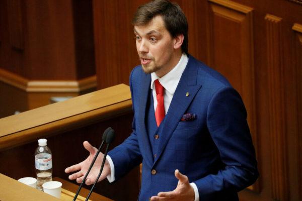 El primer ministro ucraniano presenta su renuncia por criticar al presidente