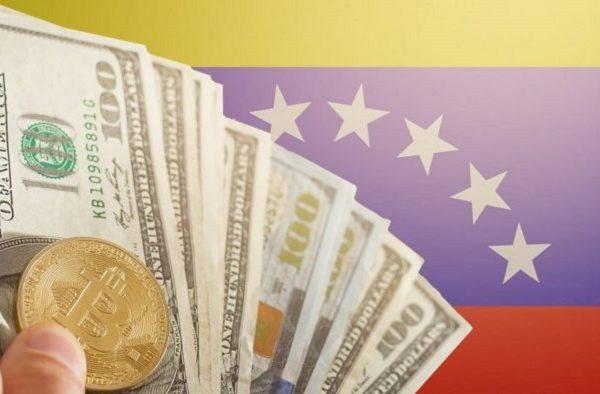 Estadounidense MercaDolar llega a Venezuela con billetera electrónica para pagos y remesas