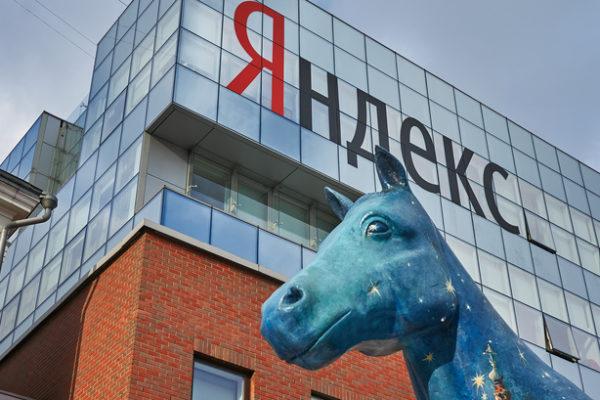 Yandex, el gigante ruso de internet, lanza tests gratuitos de detección de coronavirus en Moscú