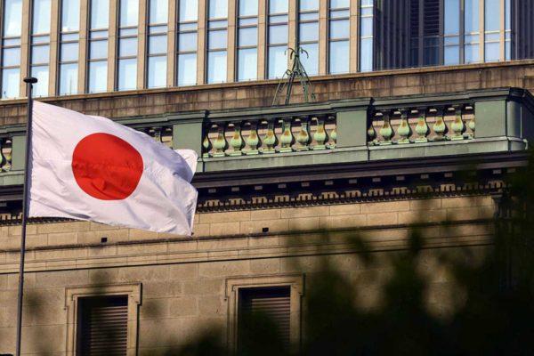 Banco de Japón teme una recuperación económica más lenta de lo previsto
