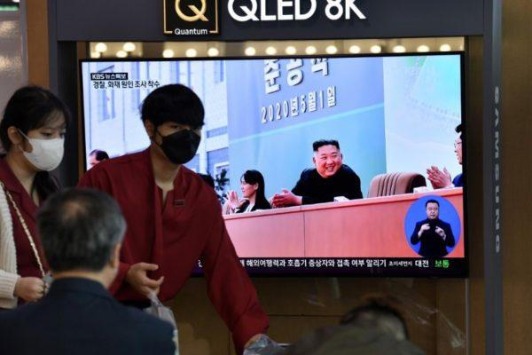 Líder norcoreano Kim Jong Un reaparece y termina ola de rumores sobre su salud
