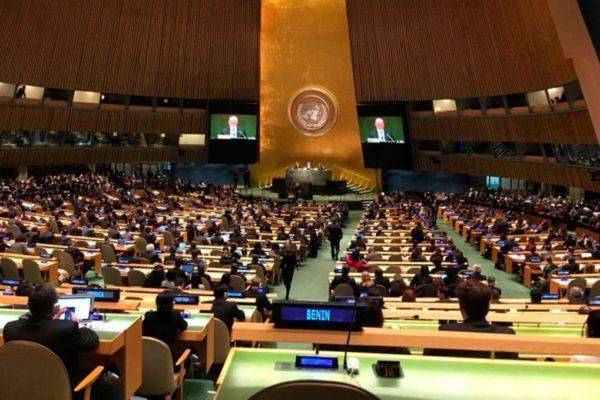 Unión Interparlamentaria condena amenazas contra diputados de la oposición venezolana