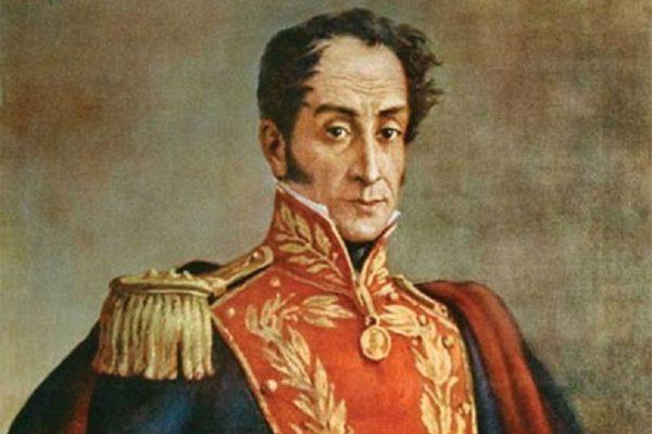 #24Jul: Bolívar enfrentó la emisión de dinero sin respaldo y la administración irresponsable del estado