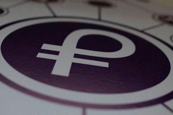 Tributos municipales de Maracaibo utilizarán el Petro como medida de cálculo