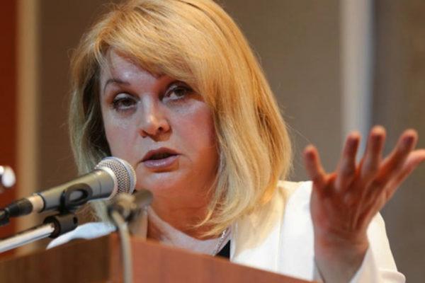 La comisión electoral rusa cuestiona la legitimidad de la presidencial en EE.UU