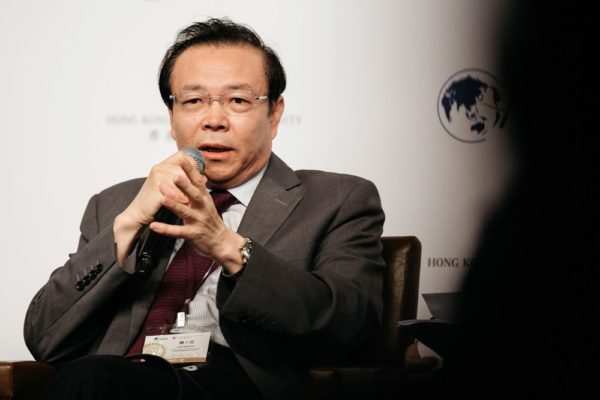 Un exbanquero chino es condenado a muerte por corrupción y bigamia