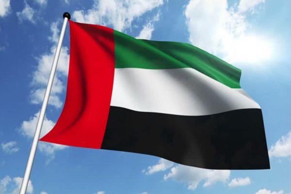 Emiratos Árabes Unidos agita las aguas en la OPEP+ mientras crece incertidumbre en el mercado