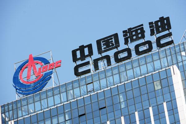 S&P retira al grupo petrolero chino CNOOC de los índices bursátiles tras sanciones de EEUU