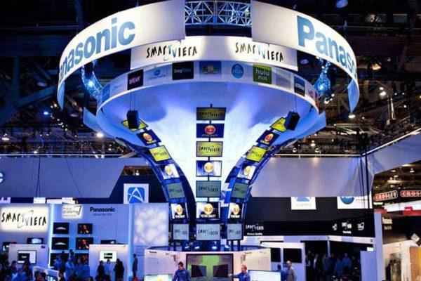 CES: El mayor salón anual de electrónica abrió sus puertas de forma virtual