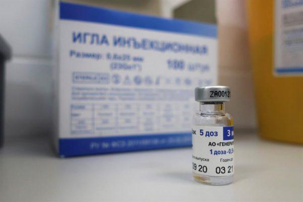Vacuna Sputnik V muestra 91,6% de efectividad contra COVID-19 sintomático