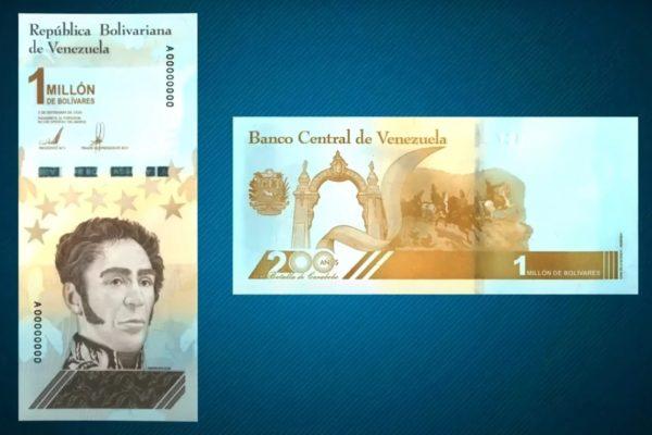 Guerra: BCV encajará pérdidas por nuevos billetes y ha debido lanzar una pieza de Bs.10 millones