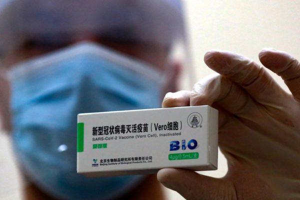 OMS aprobó homologación de urgencia para vacuna anticovid china Sinopharm