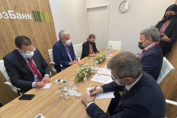 Gobierno plantea crear una «criptobanca» multifuncional con cooperación del Banco Agrícola de Rusia