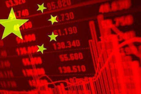 Mercado de Futuros de China registró un gran aumento en el primer semestre de este año