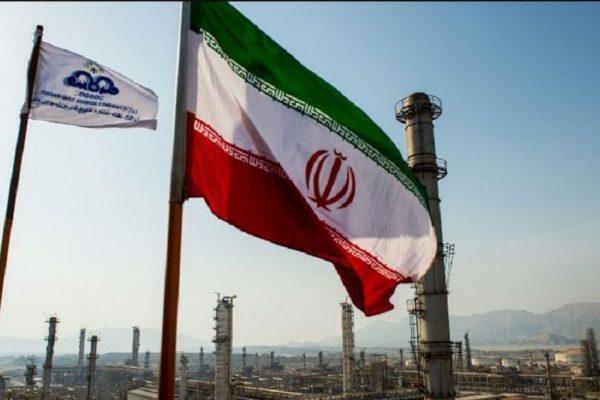 El OIEA e Irán lograron un acuerdo sobre vigilancia nuclear