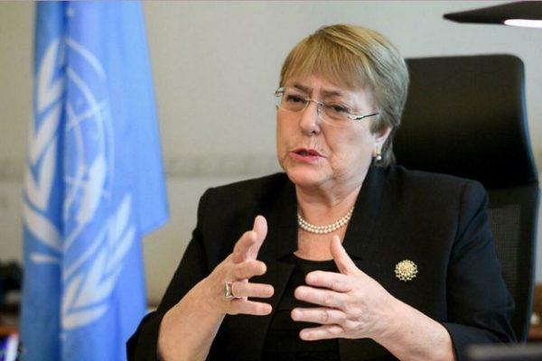 Afganistán y Venezuela | Consejo de DD HH abordará las crisis más apremiantes