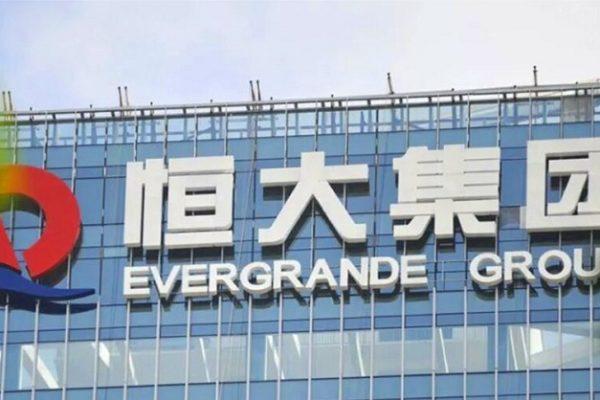 El jefe de Evergrande pide «hacer cuanto se pueda» para honrar obligaciones del grupo