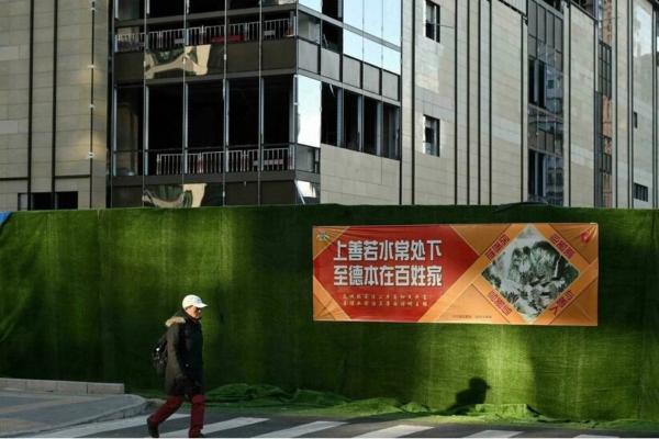 Inmobiliaria y construcción se contraen en China en tercer trimestre